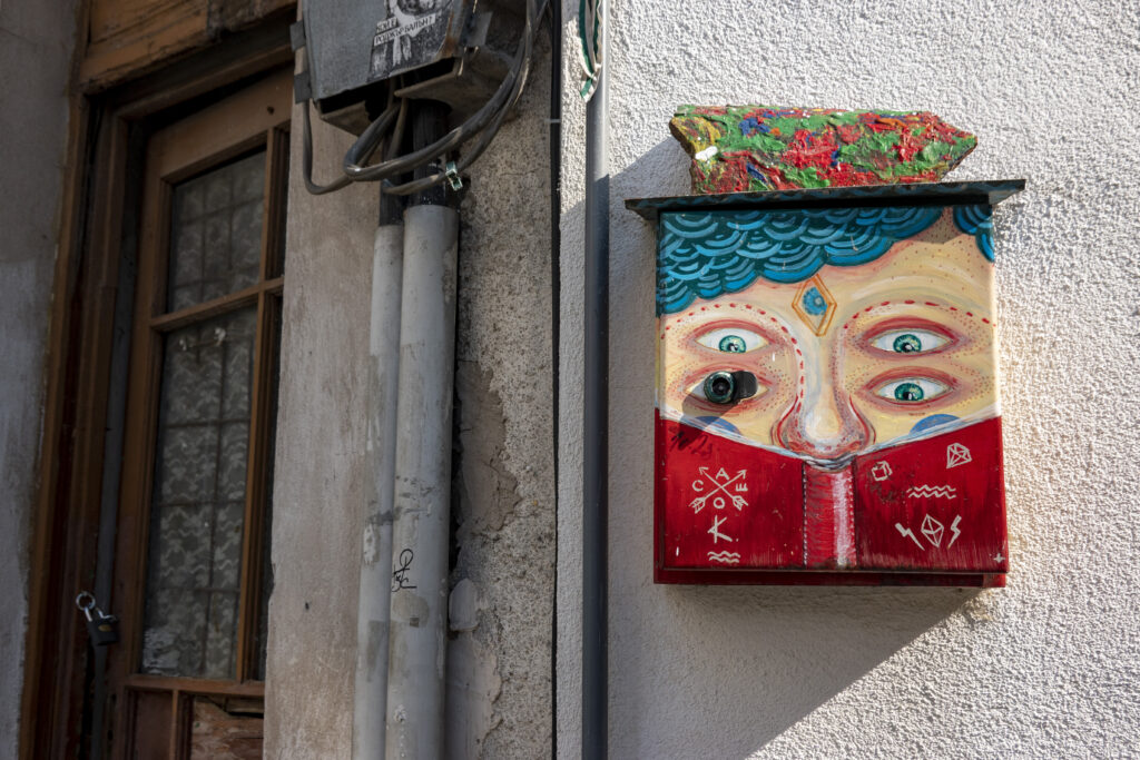 Street art Plovdiv Bulgarije